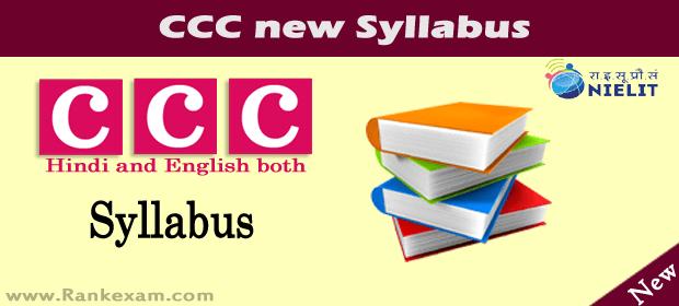 ccc syllabus 2021 released